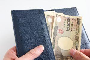 沖縄浮気調査安い値段
