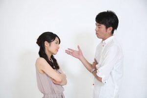 沖縄不倫調査